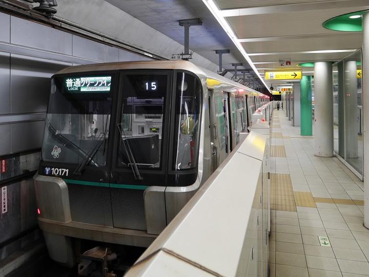 横浜市営地下鉄グリーンライン