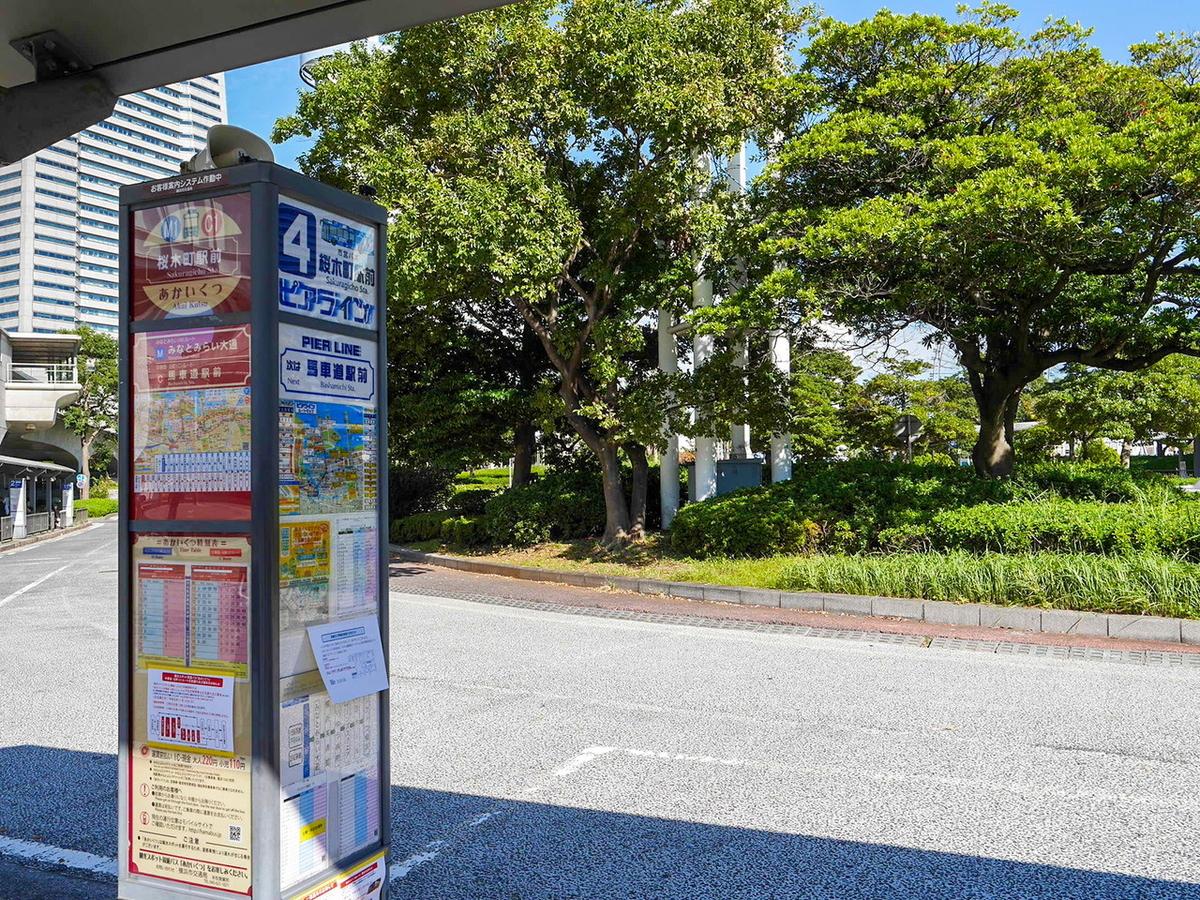横浜市営バス ピアライン 桜木町駅前乗り場