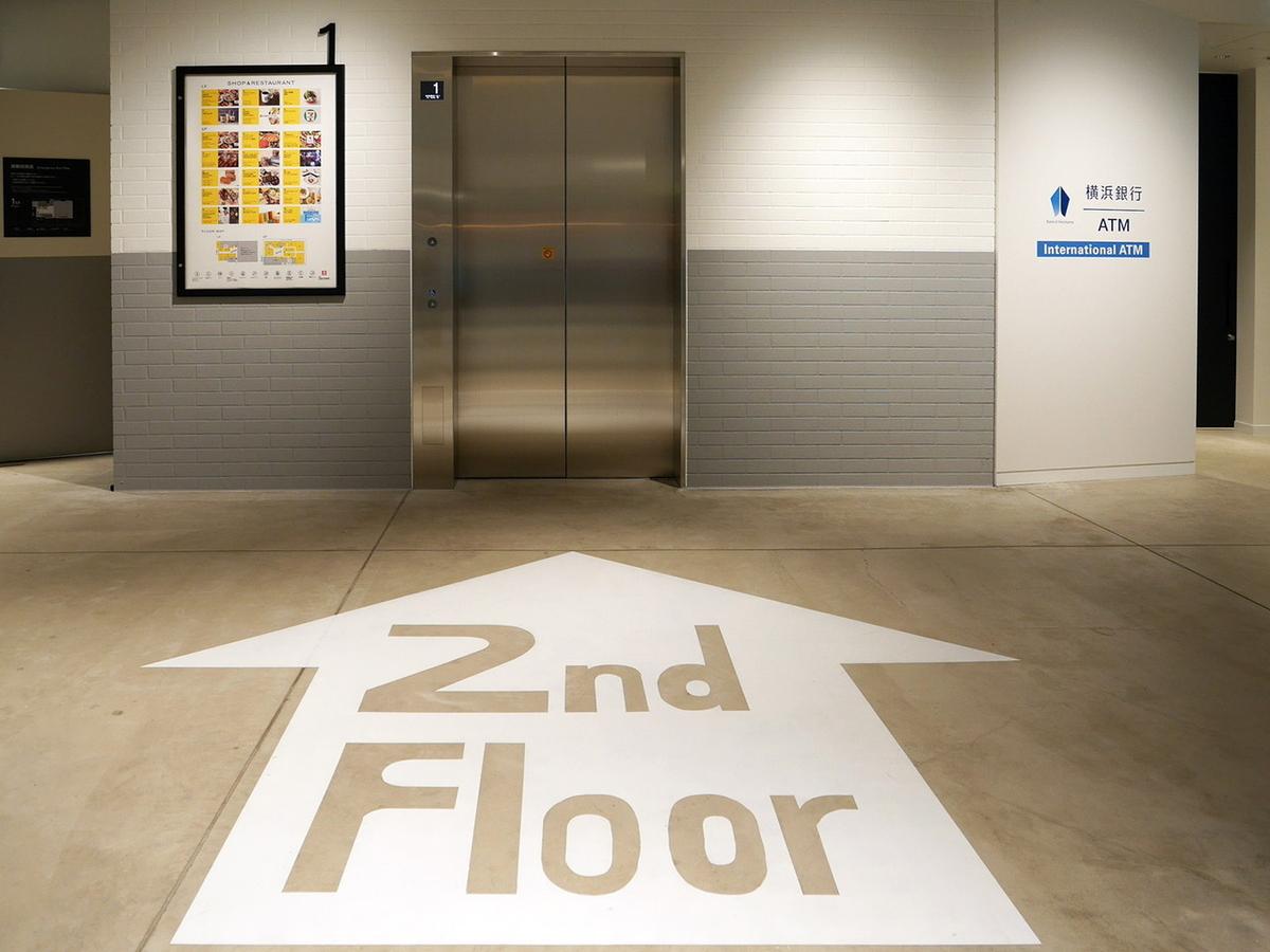 横浜ハンマーヘッド エレベーター