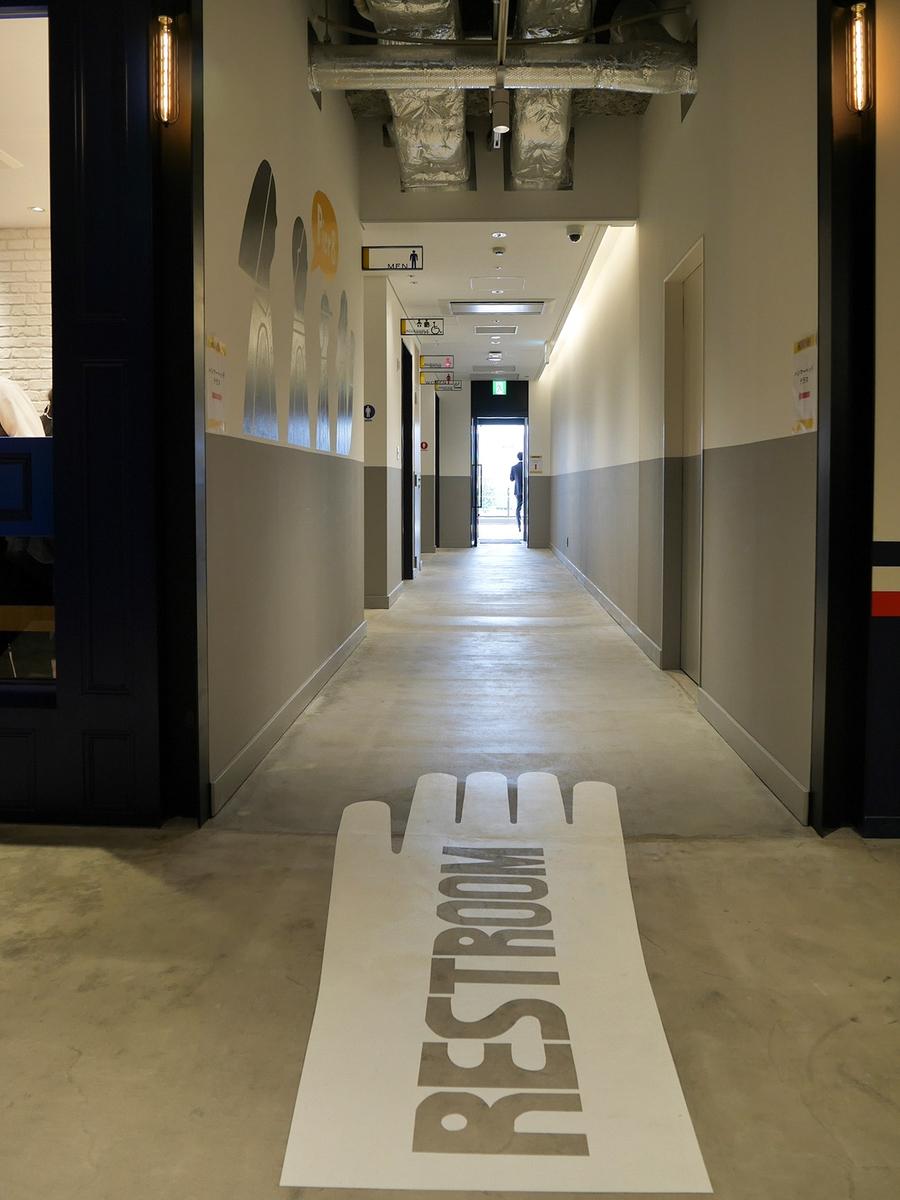 横浜ハンマーヘッド 多目的トイレ 2階