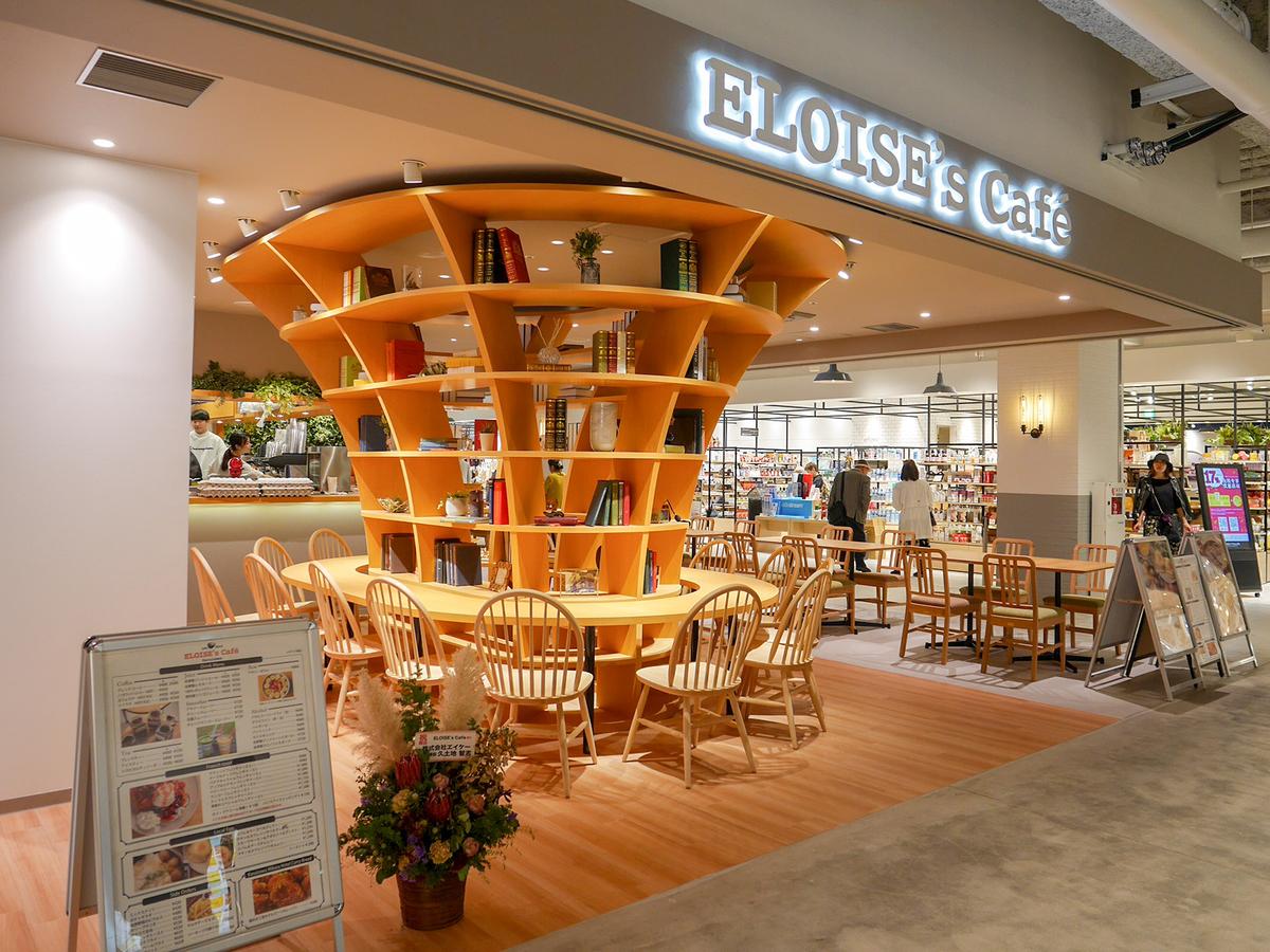 横浜ハンマーヘッド エロイーズカフェ