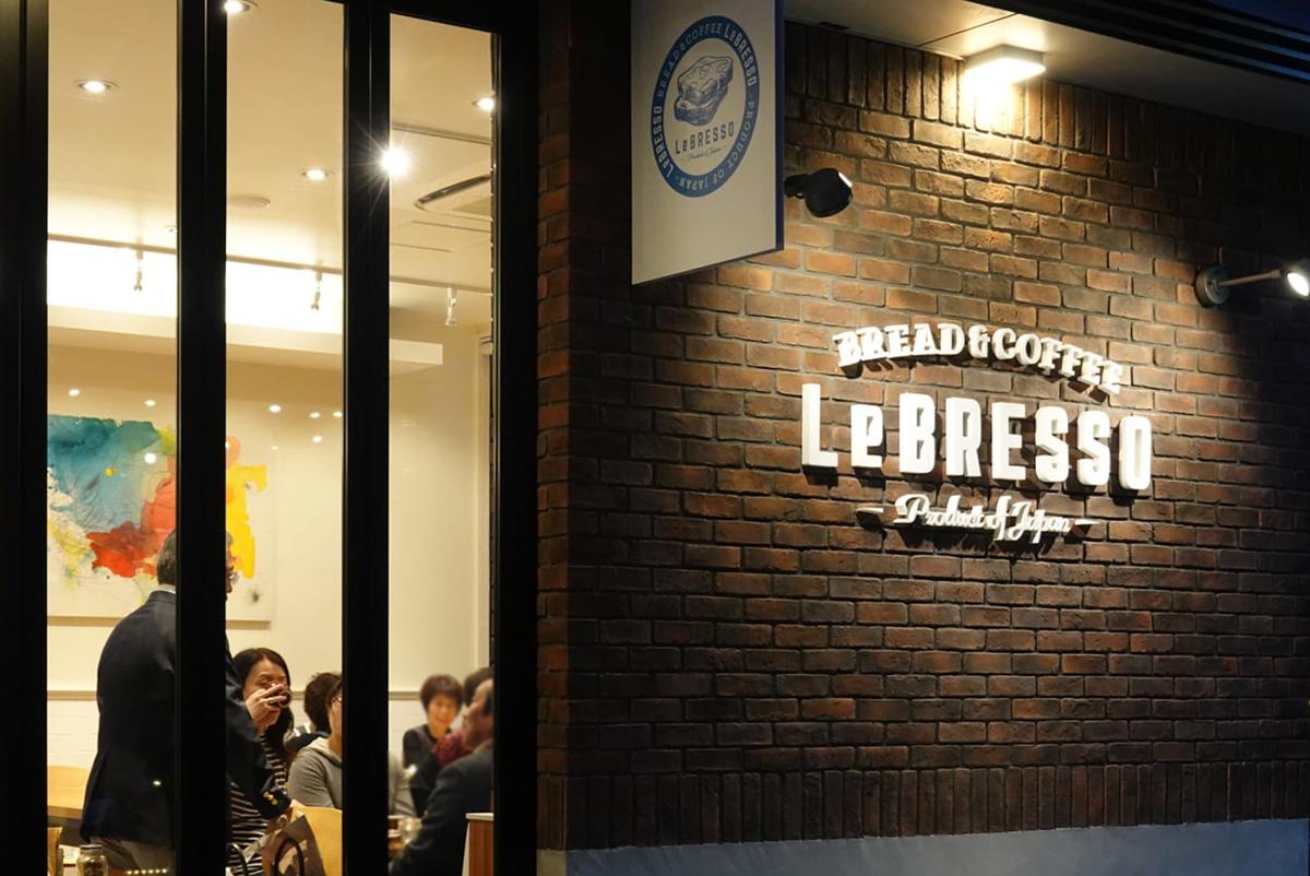 レブレッソ横浜元町店