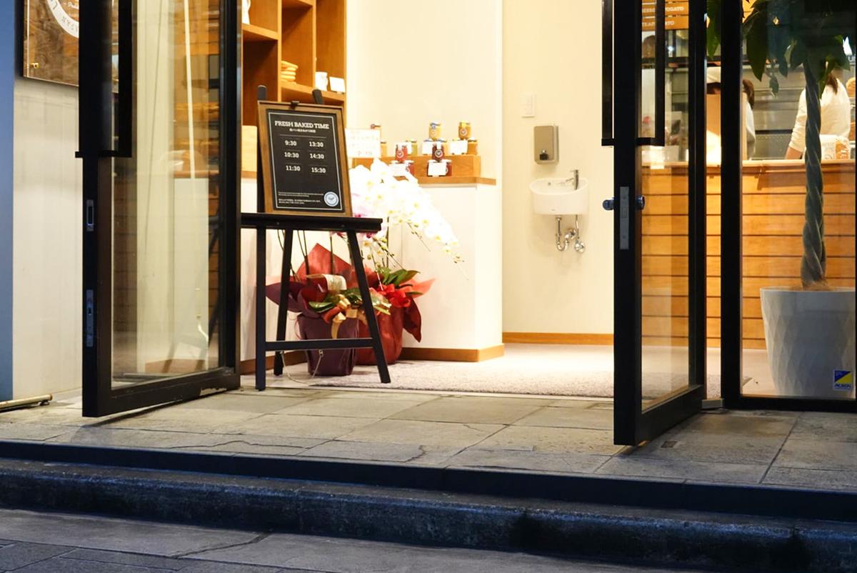 レブレッソ横浜元町店 入口
