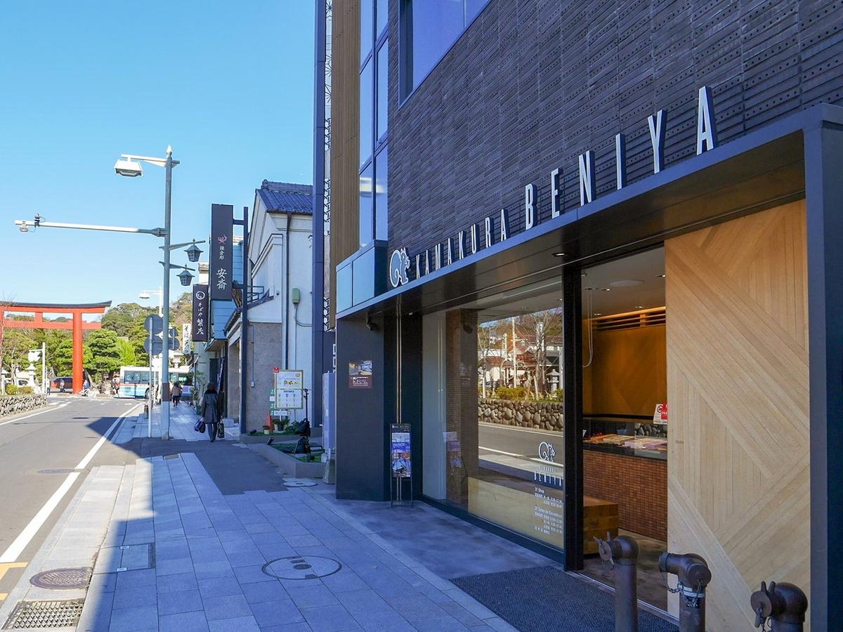 鎌倉紅谷 Salon de Kurumicco(サロン ド クルミッコ)