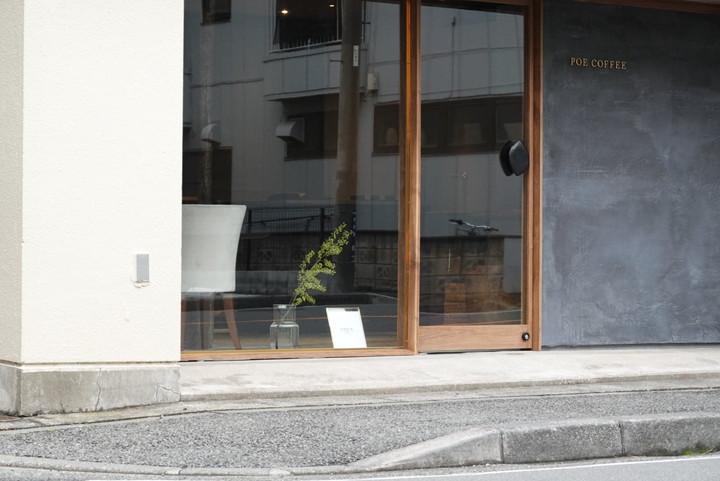 POE COFFEE(ポー コーヒー) 入口