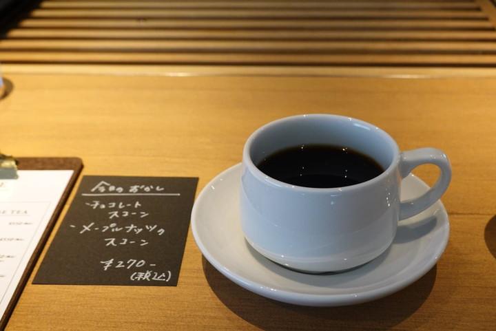 ブレンド(深煎り)(550円税込)