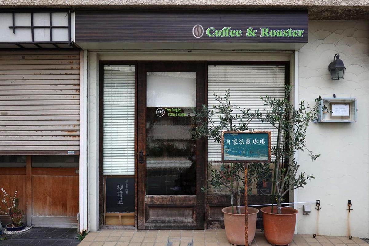 スリーペンギンズ コーヒー&ロースター 入口
