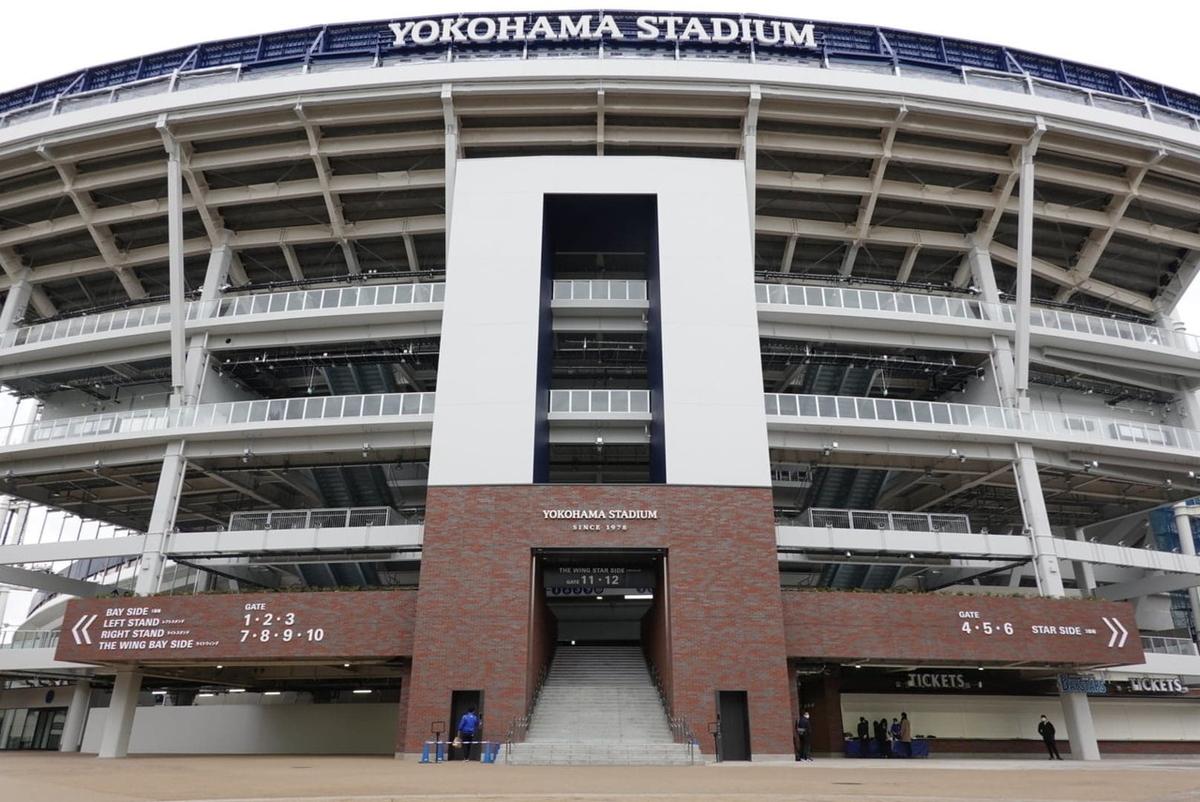 横浜スタジアム 正面入口 エレベーター