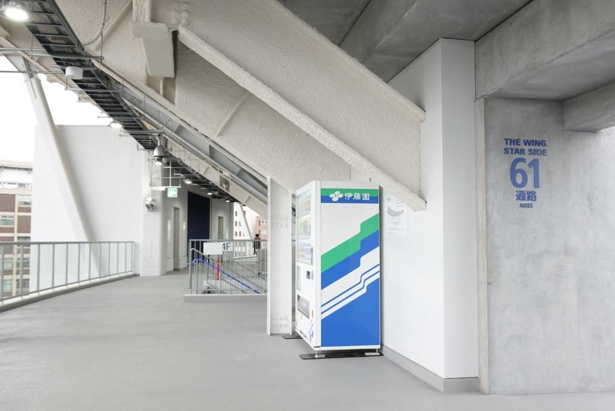 横浜スタジアム 4階 レフト側ウィング席