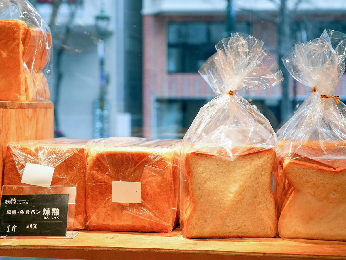 フレッシュネス パン工房 高級・生食パン「煉熟(れんじゅく)」