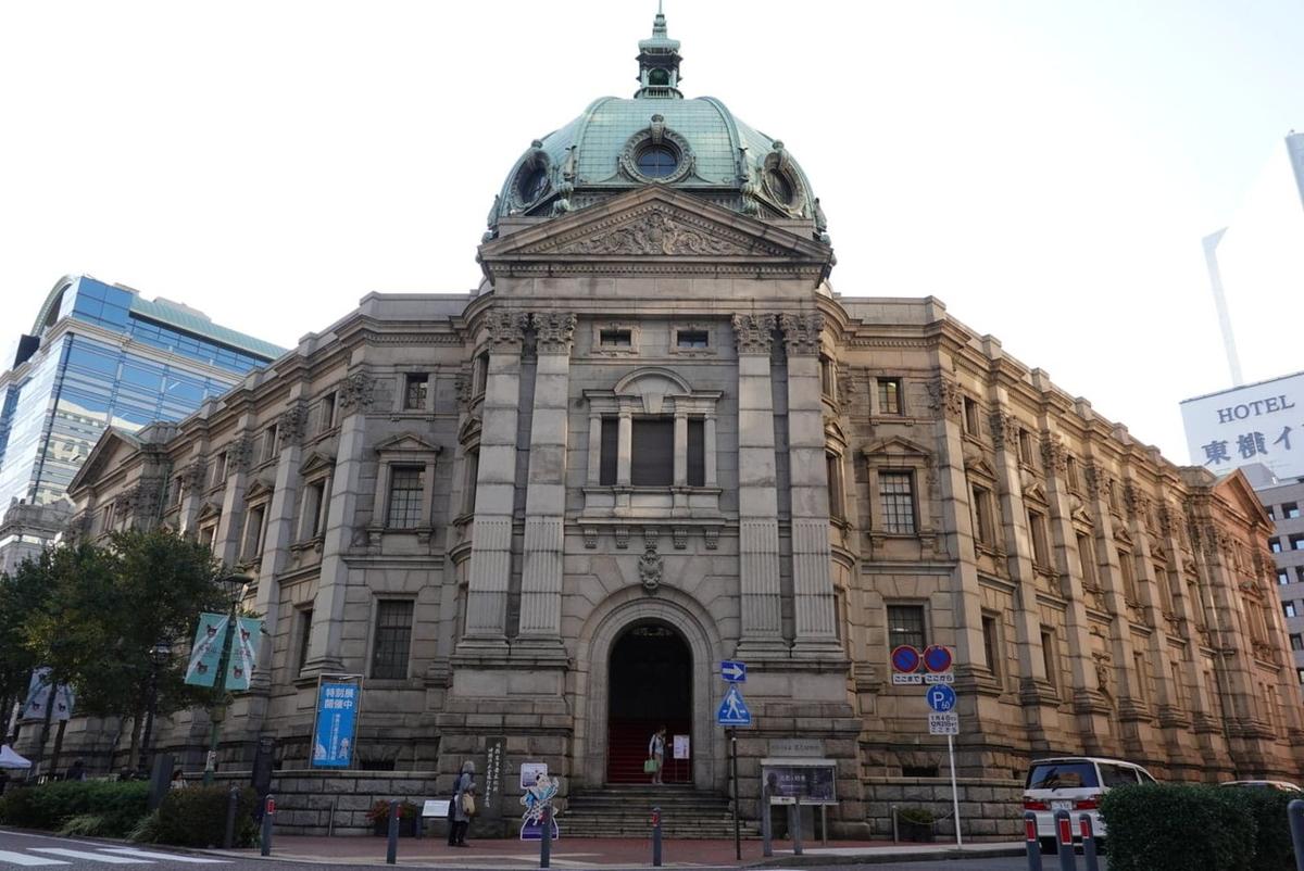 横浜・馬車道 神奈川県立歴史博物館