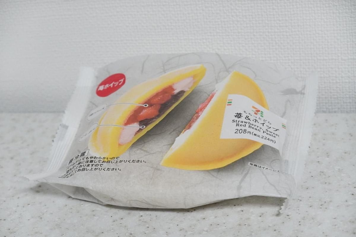 もちっとどら 苺&ホイップ(セブンイレブン)