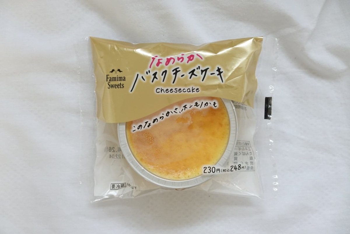 なめらかバスクチーズケーキ(ファミリーマート)