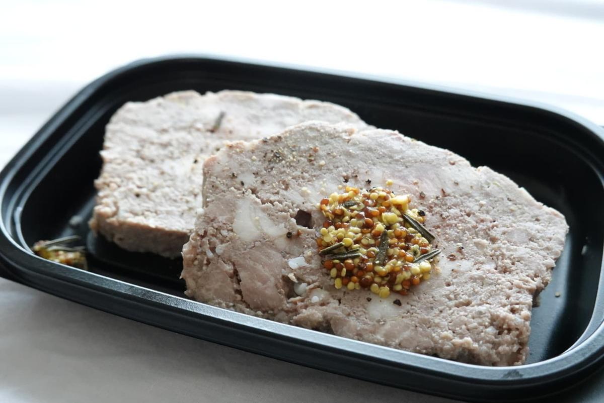 ル・トレトゥール オグロ しっとり仕上げた豚もも肉の塩ハム ディジョンマスタード