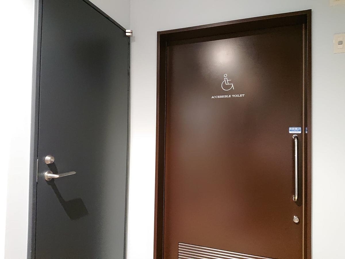 THE BAYS(ザ・ベイス)多目的トイレ