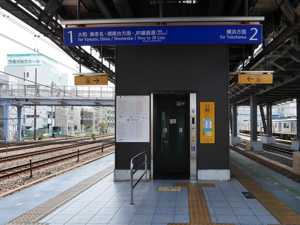 相鉄線 西横浜駅 エレベーター