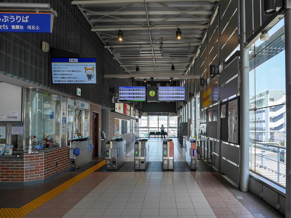 相鉄線 西横浜駅 改札