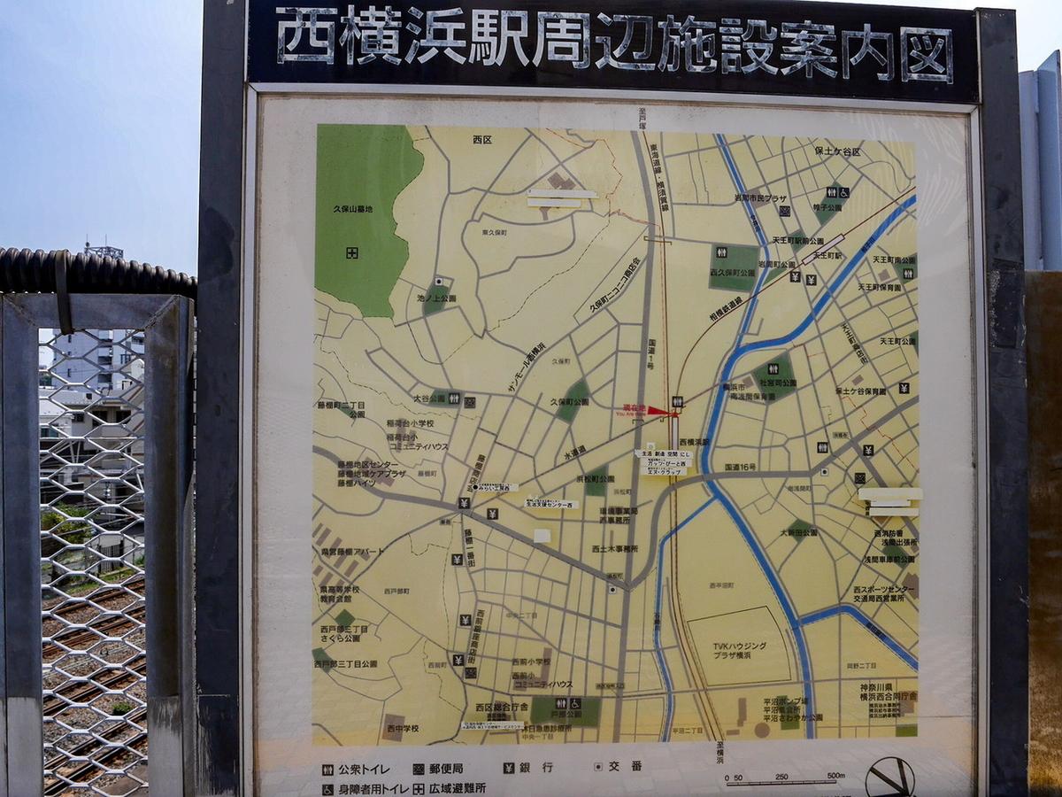 西横浜駅周辺マップ
