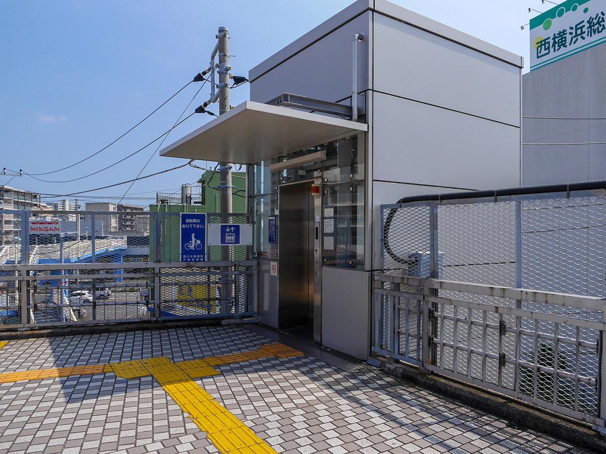 相鉄線 西横浜駅 歩道橋