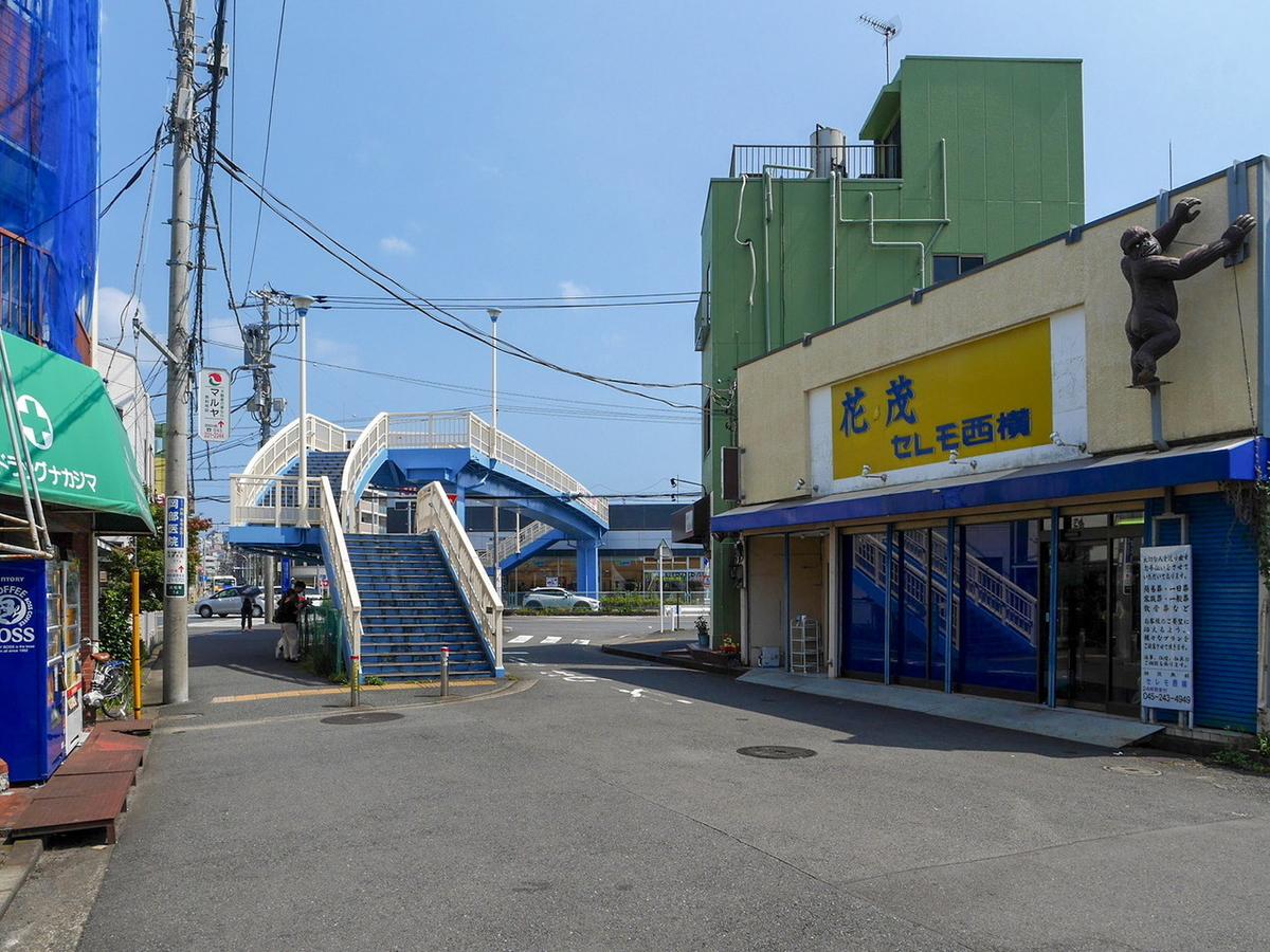 相鉄線 西横浜駅 周辺
