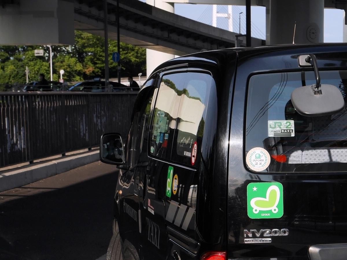 UD(ユニバーサルデザイン)タクシーイメージ