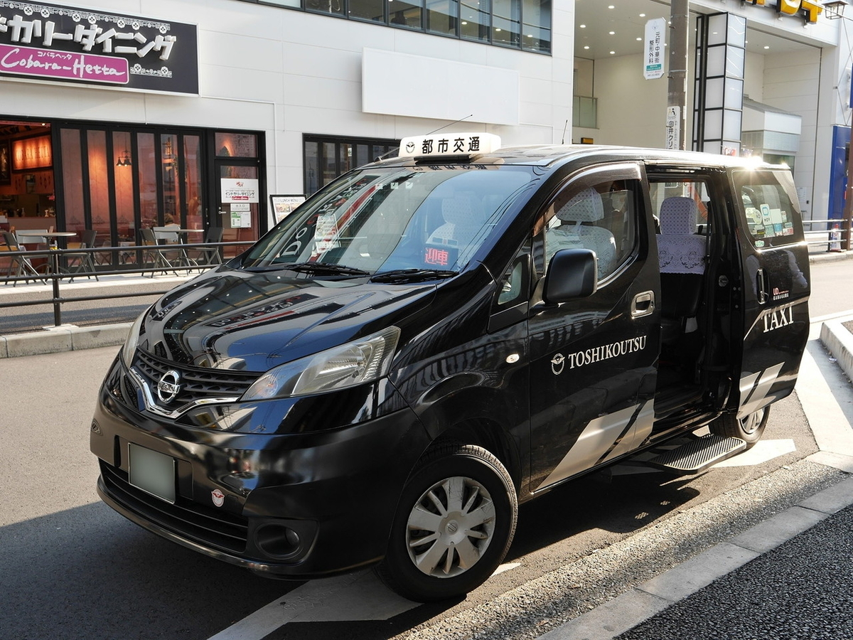 UD(ユニバーサルデザイン)タクシー「日産NV200」