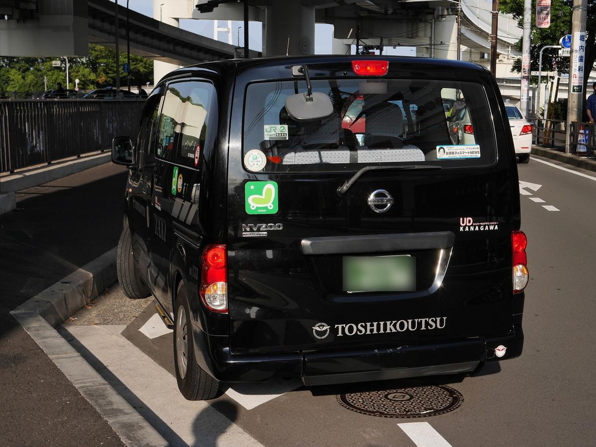 UD(ユニバーサルデザイン)タクシーに乗ってみた