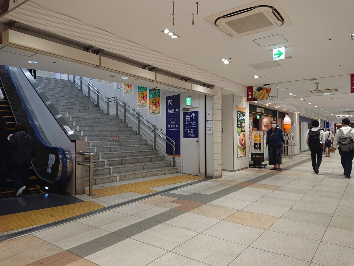 JR新杉田駅からシーサイドラインへ