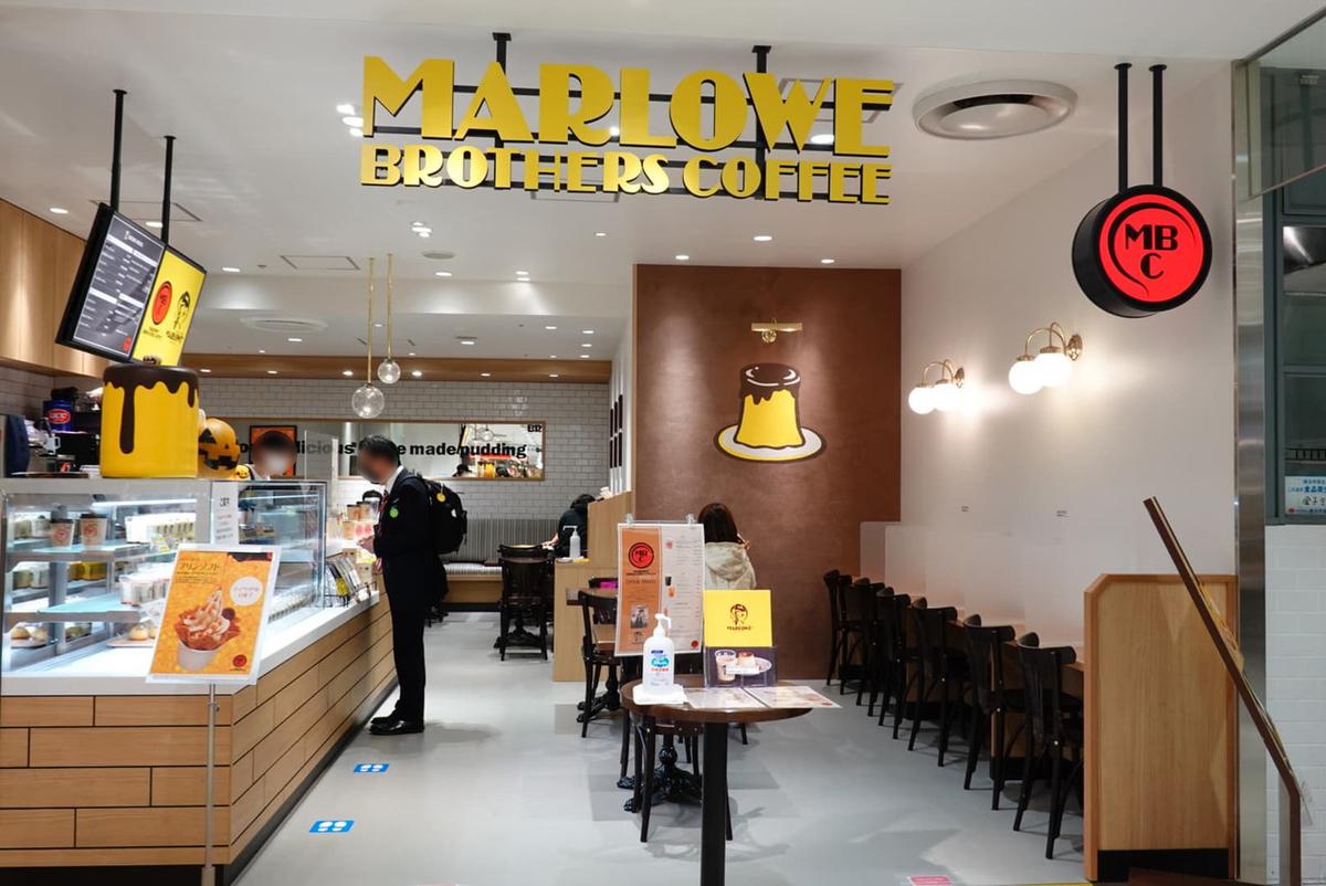 マーロウブラザーズコーヒー 入口