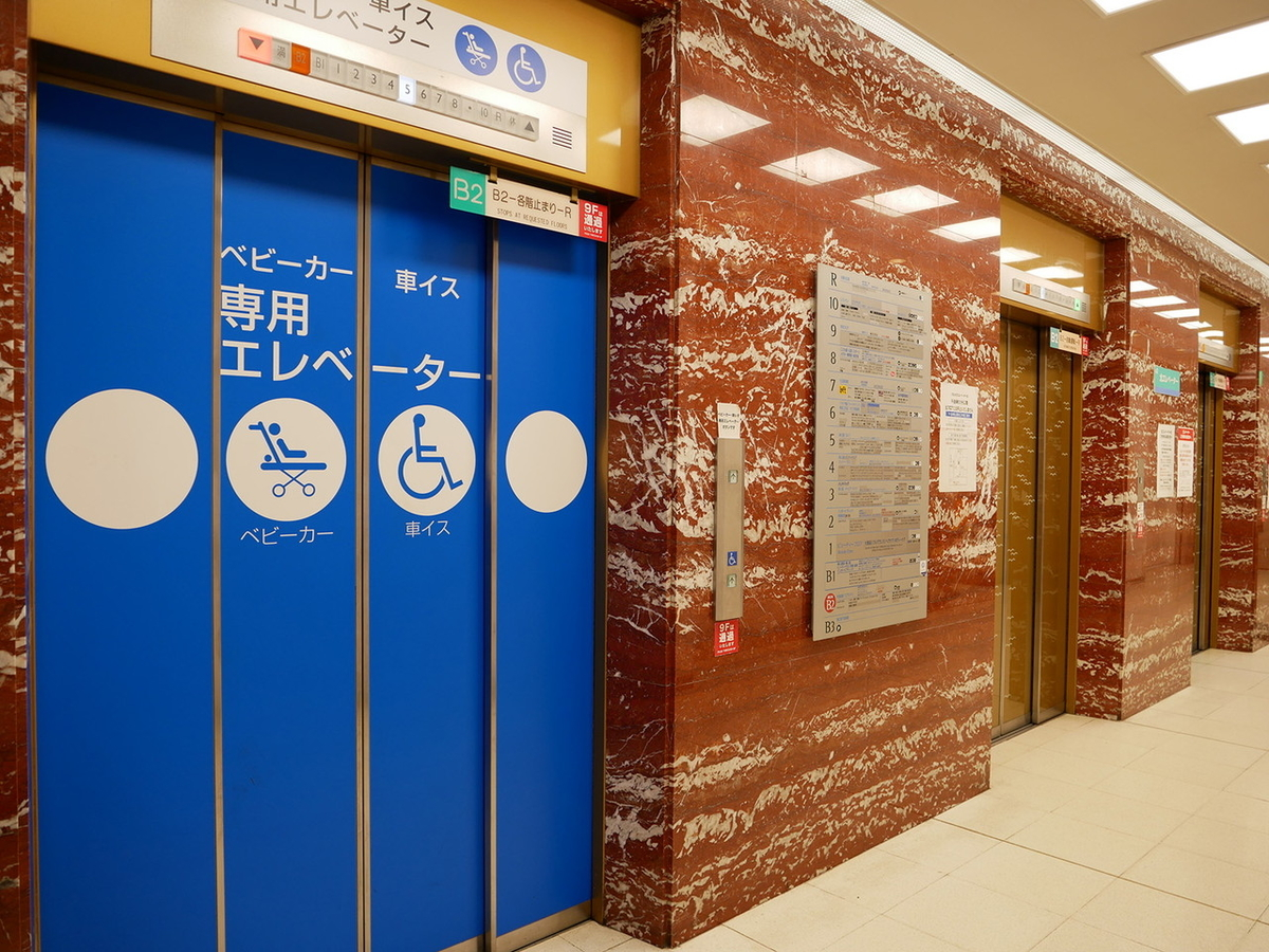 そごう横浜店 北エレベーター ベビーカー、車イス専用エレベーター
