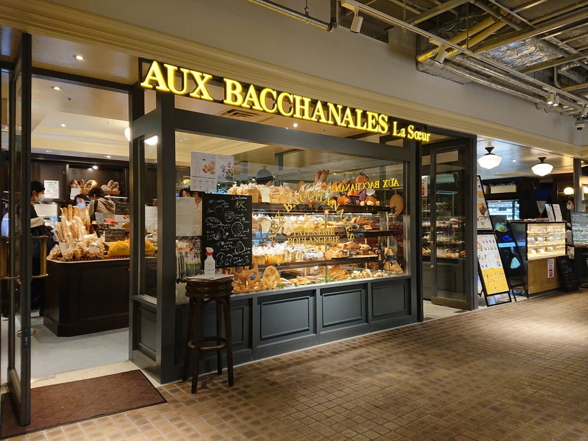 AUX BACCHANALES La Sœur(オーバカナル ラスール)外観