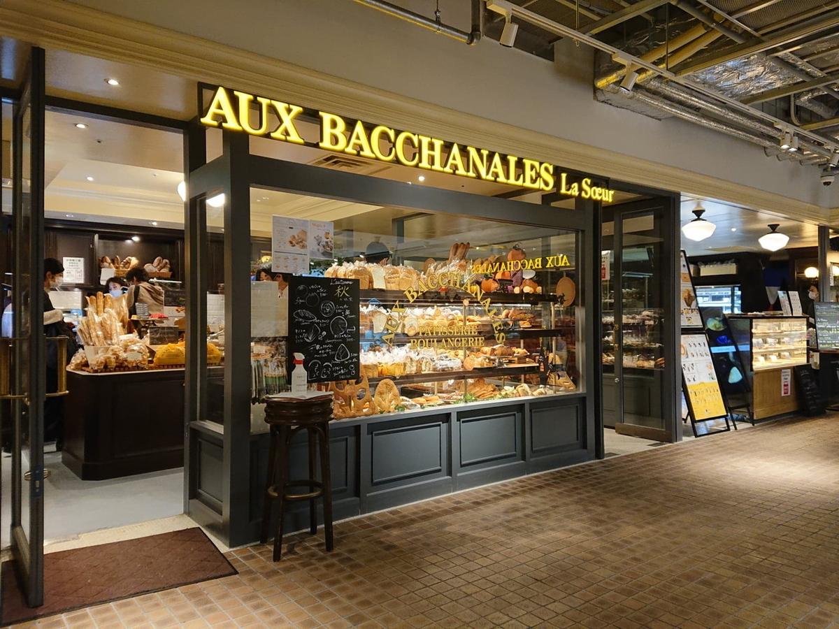 AUX BACCHANALES La Sœur(オーバカナル ラスール)