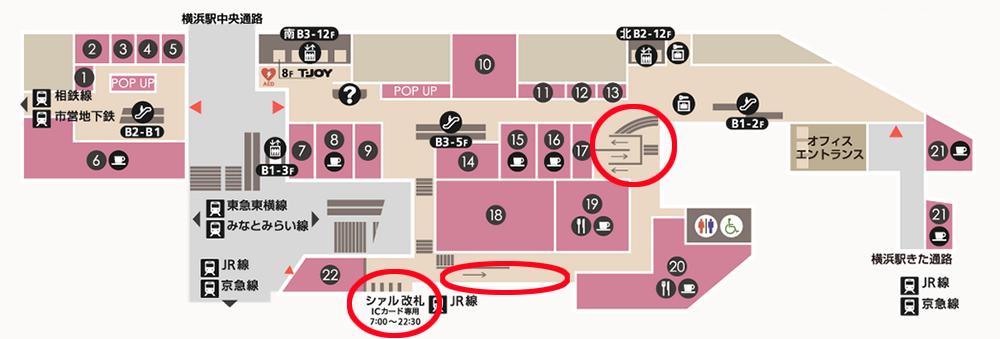 シァル横浜 B1Fフロアマップ(公式サイトより)