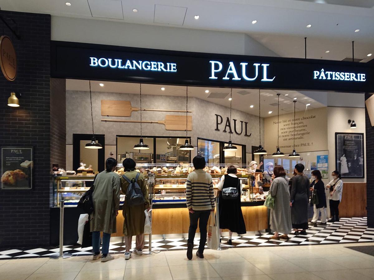 コレットマーレ 1階 PAUL ポール