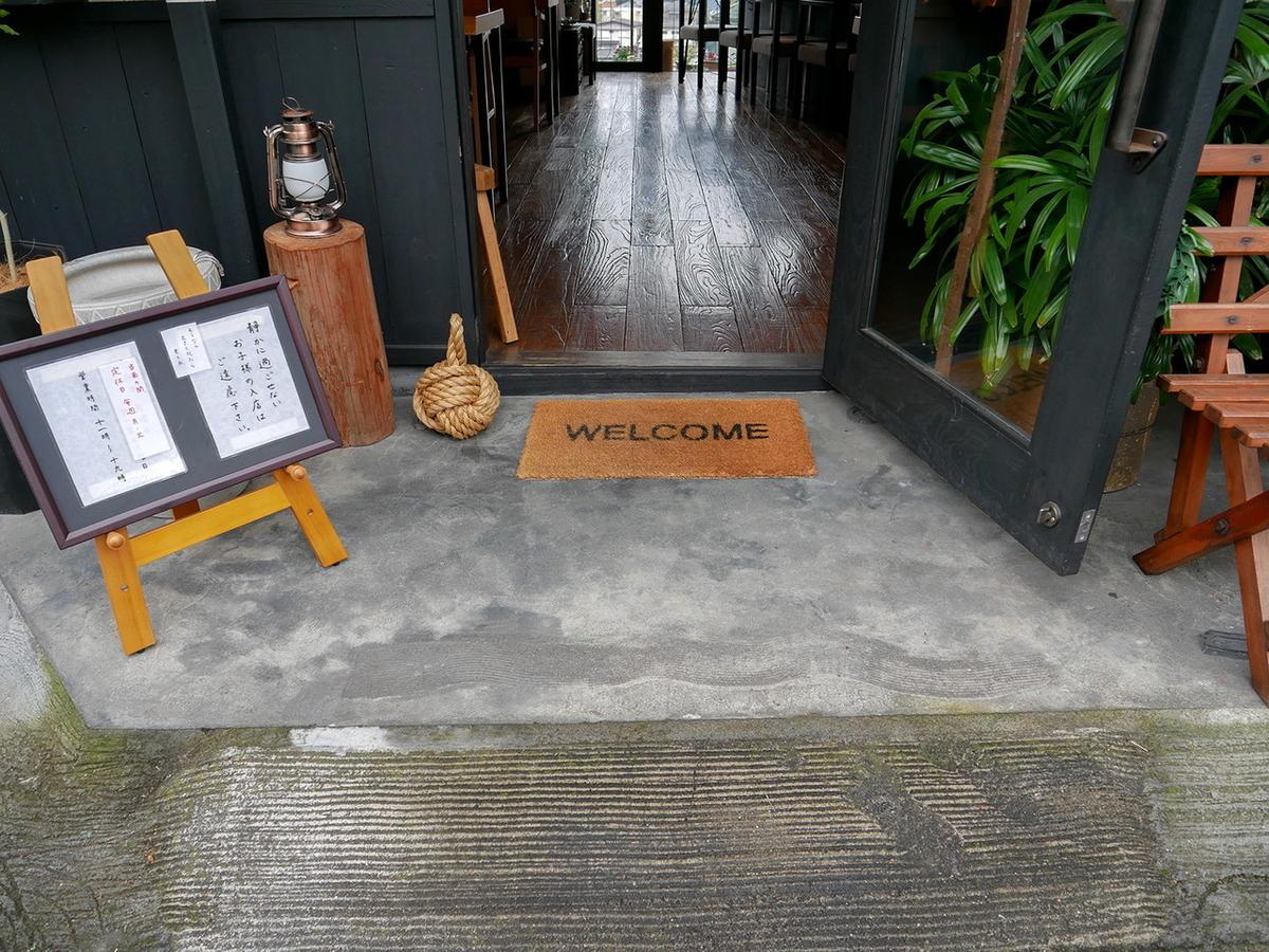 季節の喫茶 吉住 入口