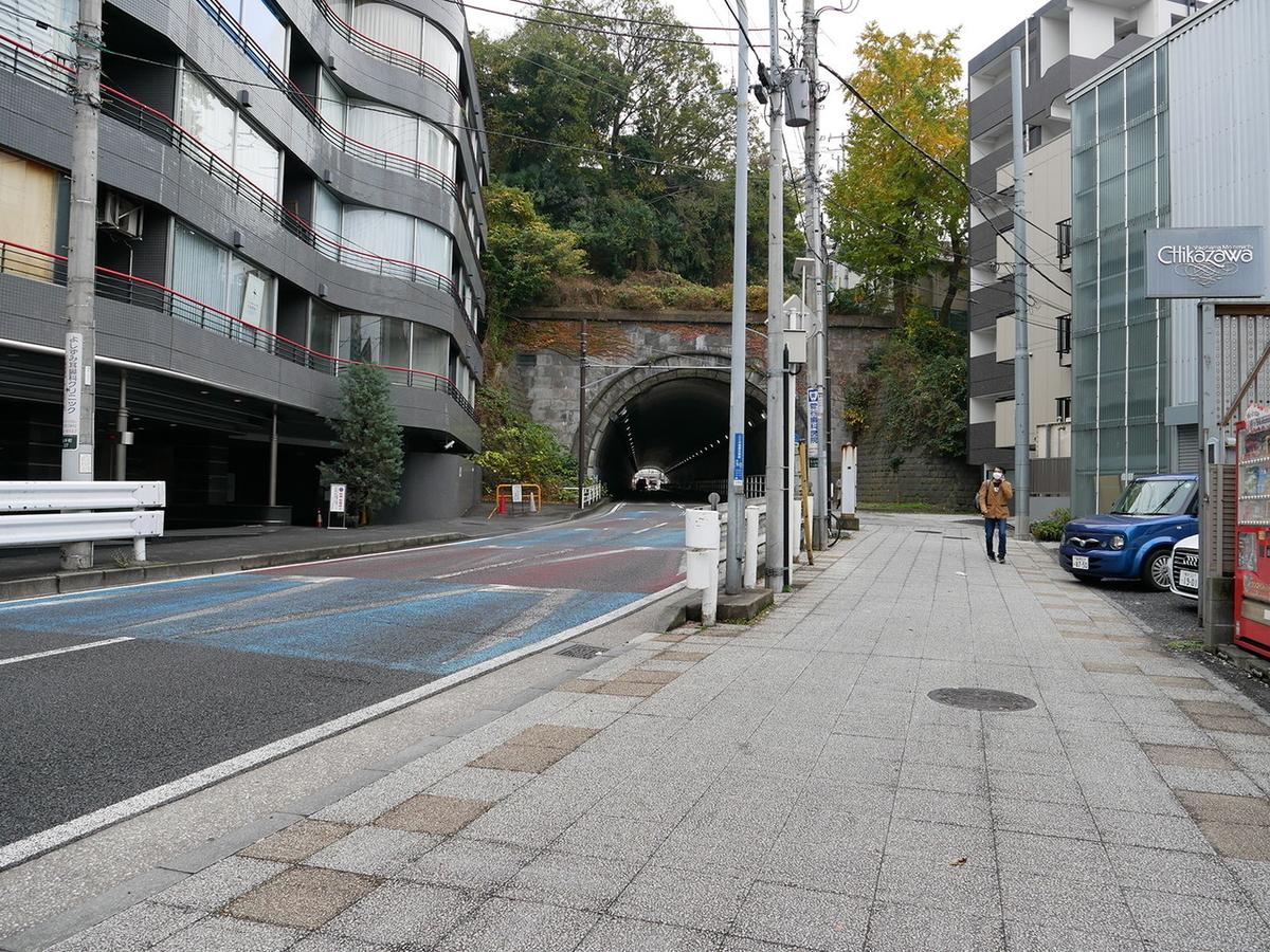 山手トンネル入口
