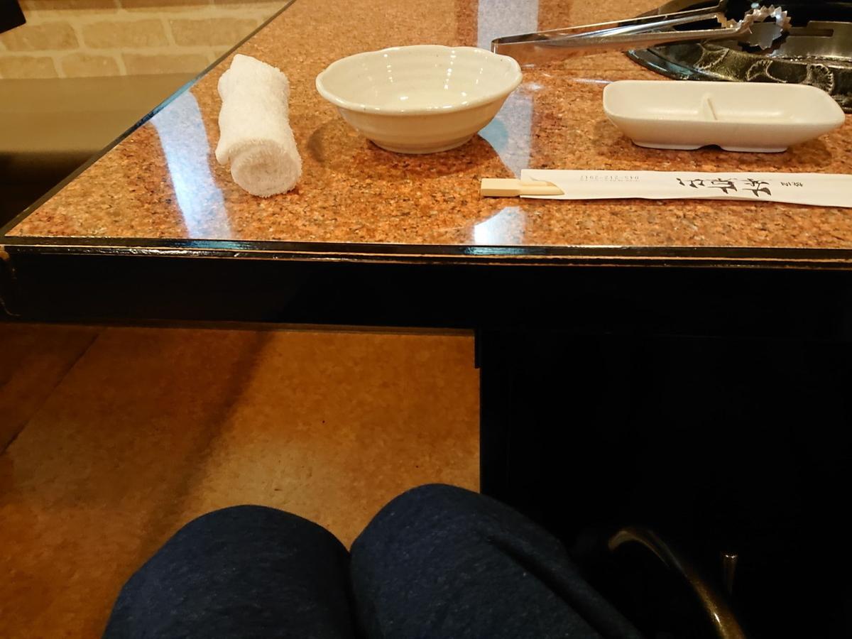 焼肉東京山 テーブル席