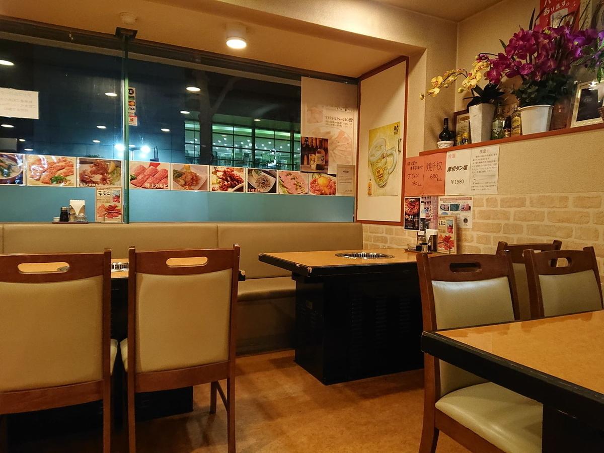 焼肉東京山 店内