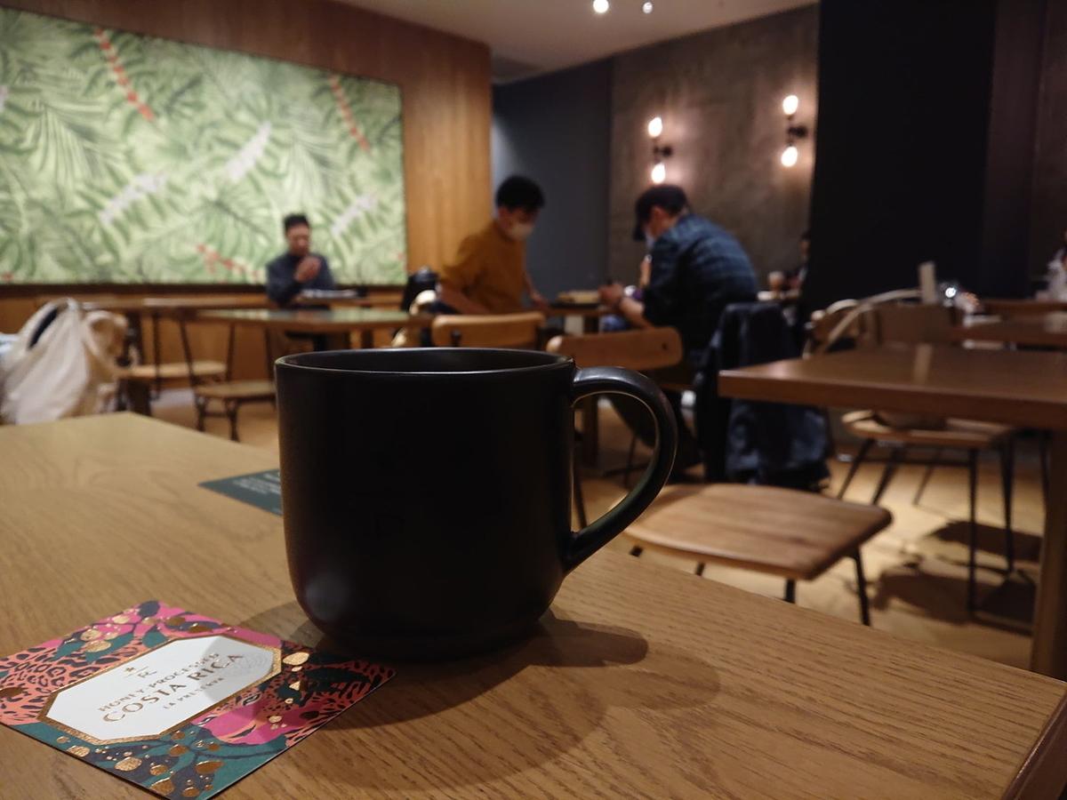スターバックス ニュウマン横浜店 店内