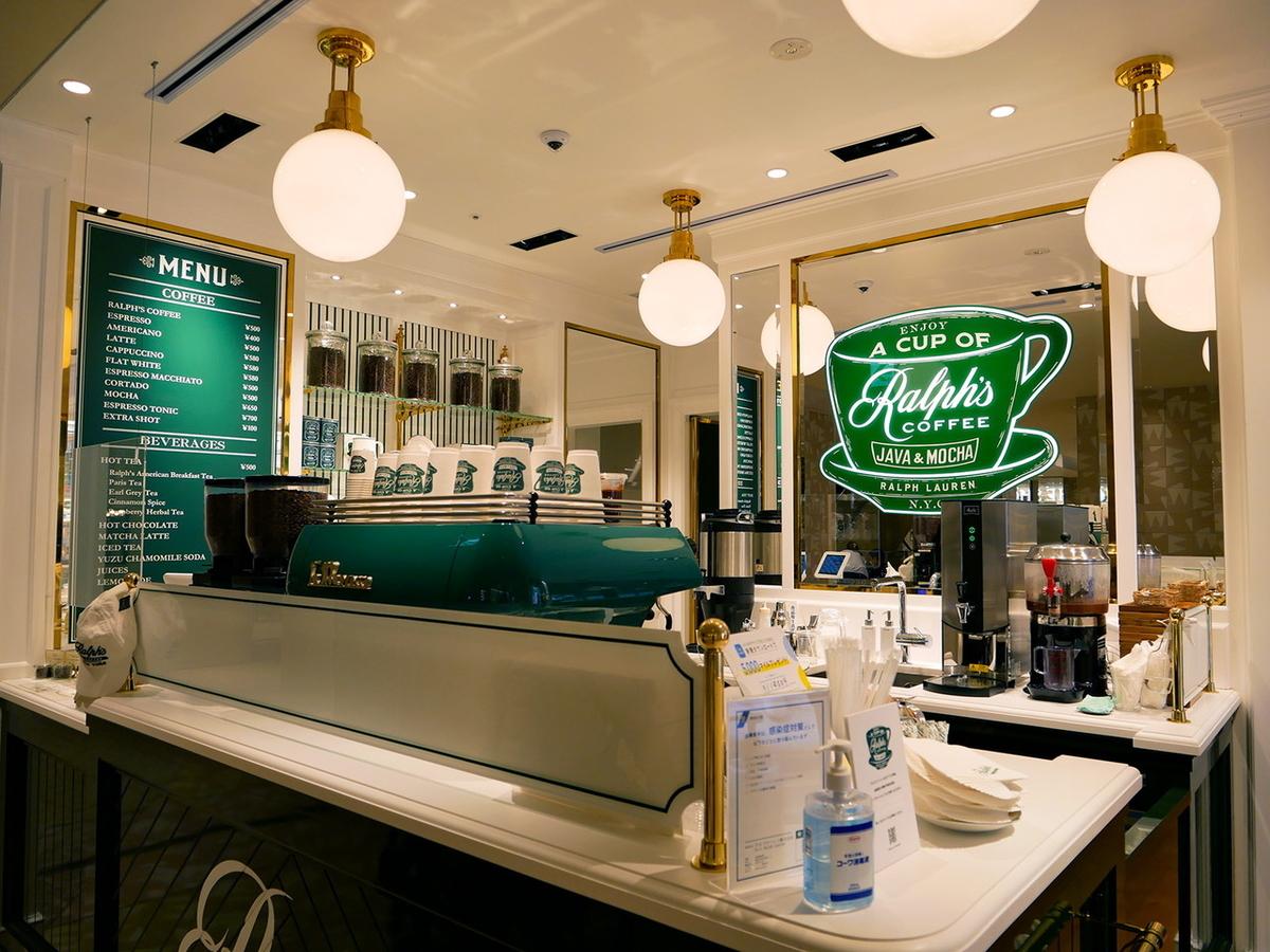 ラルフズコーヒー ニュウマン横浜店