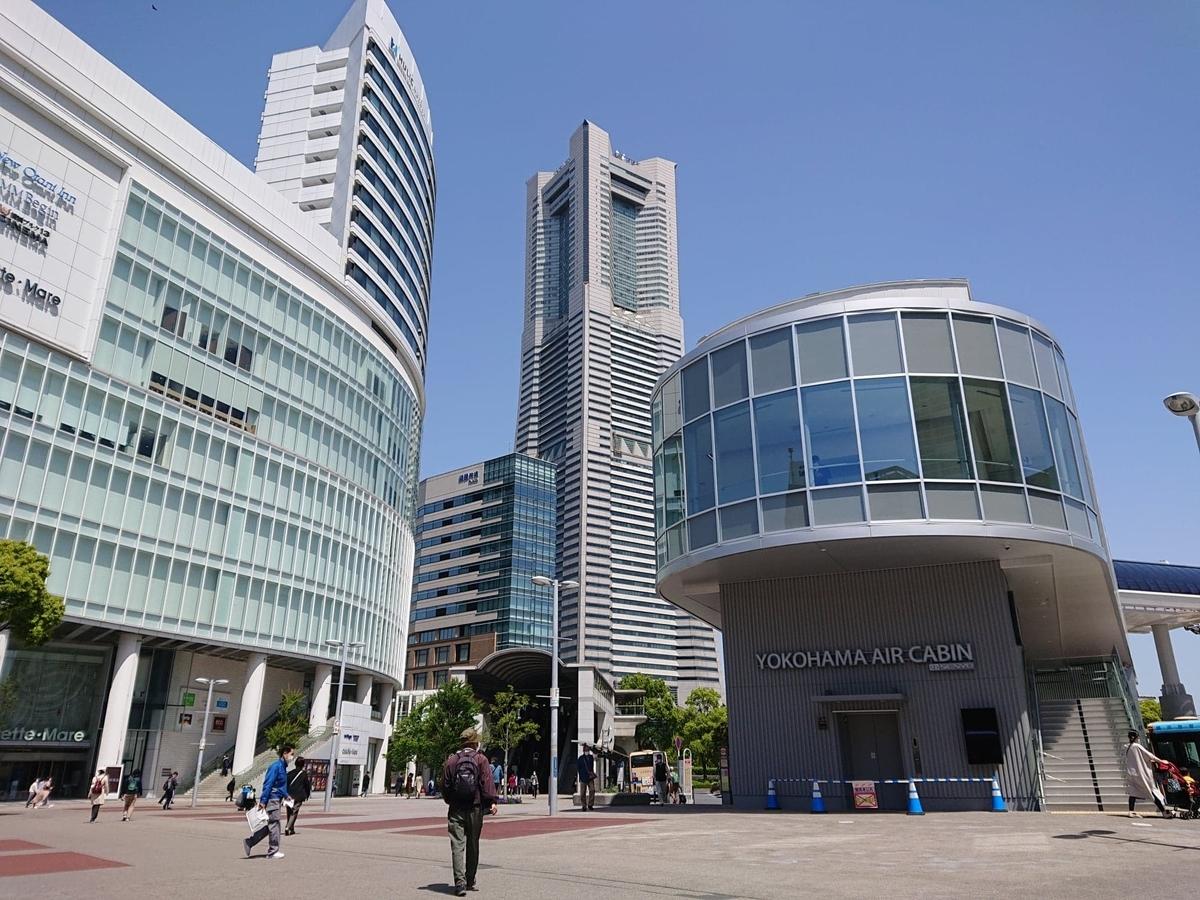 ヨコハマエアキャビン桜木町駅