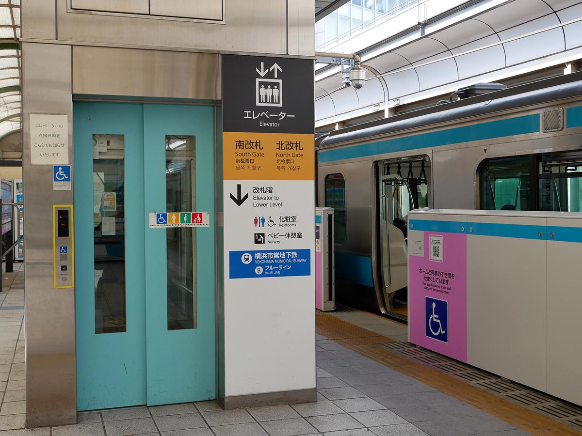 桜木町駅 6号車4番ドア