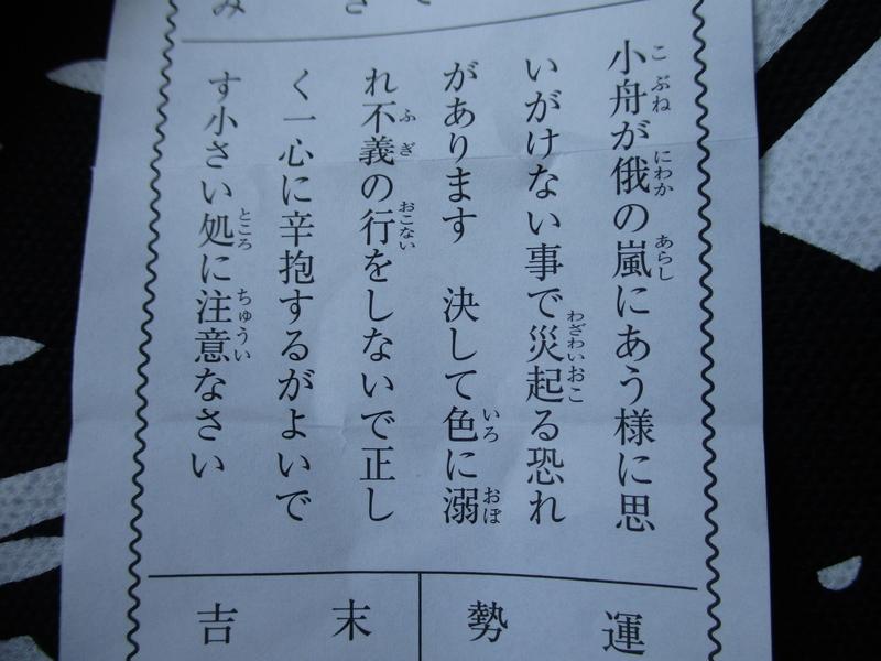 f:id:hamabase2021:20210414144247j:plain