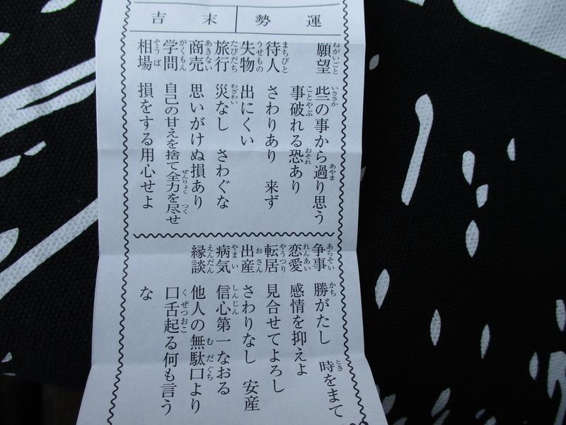 f:id:hamabase2021:20210414144253j:plain