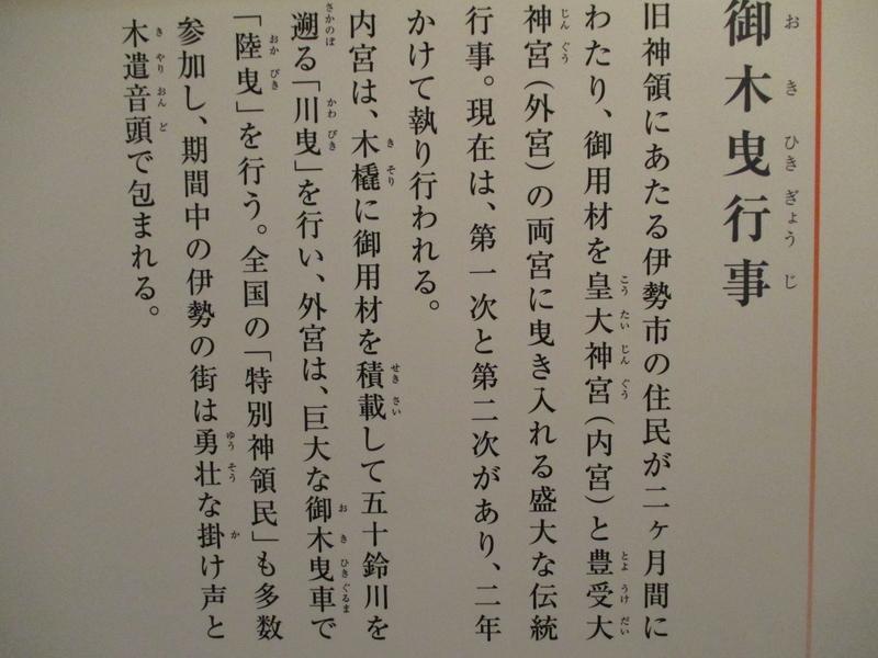 f:id:hamabase2021:20210415134150j:plain