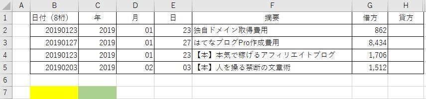f:id:hamach0:20190418222323j:plain