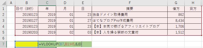 f:id:hamach0:20190418224611j:plain