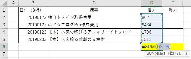 f:id:hamach0:20190420150235j:plain