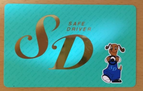 SDカードのイメージ画像