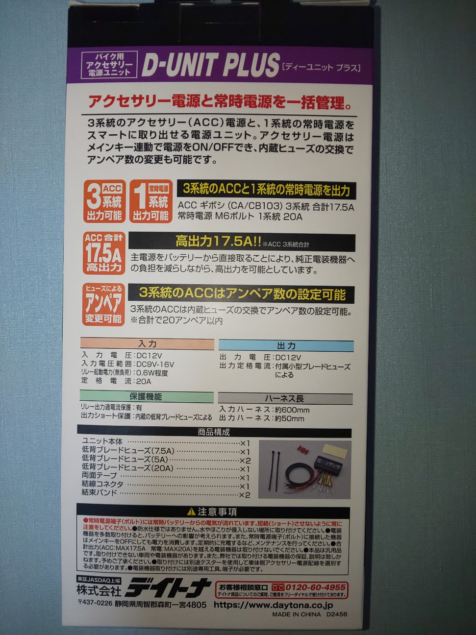 f:id:hamachan819:20210714200241j:image